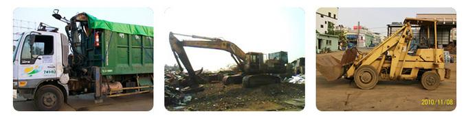 廢五金回收買賣、拆除工程、甲級清除